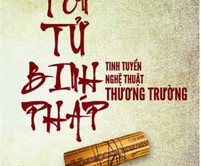 Tôn Tẫn – Wikipedia tiếng Việt